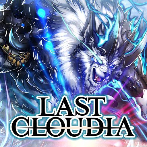 Last Cloudia Mod APK 2.4.0 (God Mode)