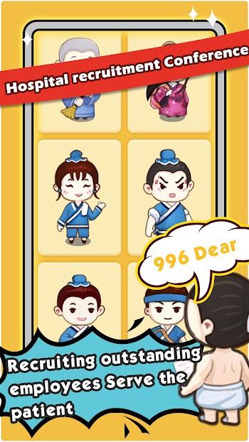kungfu hospital mod apk free download latest version
