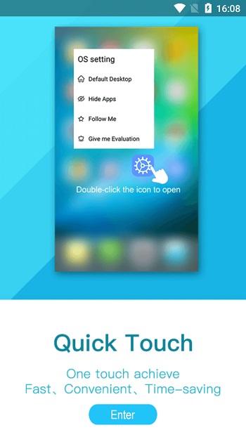 Iemu (IOS Emulator) Mod Apk Unlocked Free Download Latest version