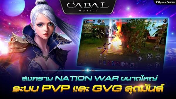 cabal m heroes of nevareth apk latest version
