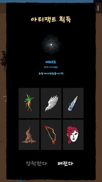 magic survival apk latest version