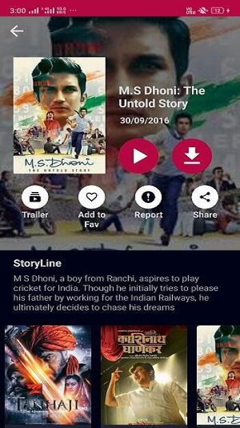 chatur tv apk free download