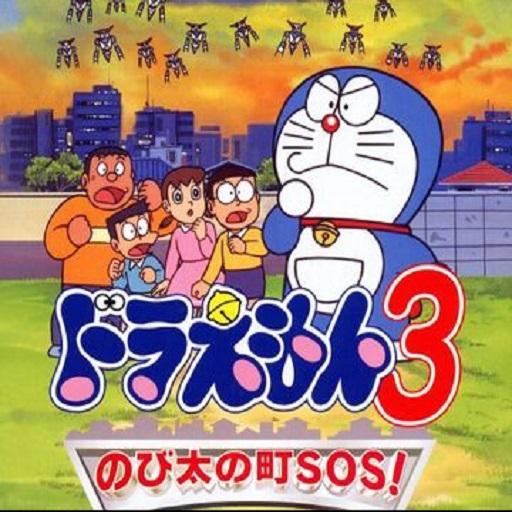 Doraemon 3 Game Mod APK v3