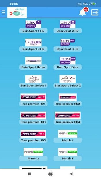 gratisoe tv mod apk download latest version