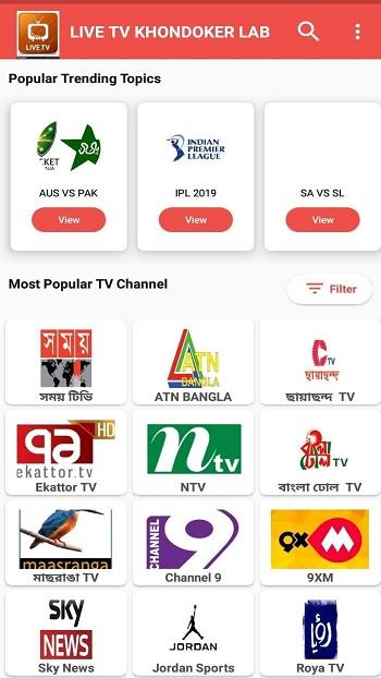 ipl live tv apk download 2021