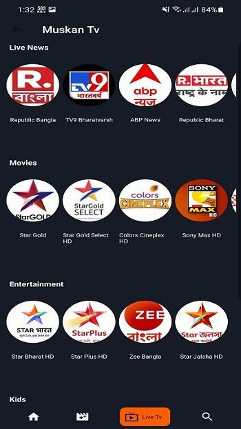 muskan tv apk download latest version