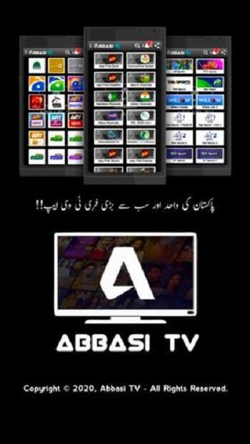 abbasi tv apk download free