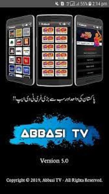 abbasi tv apk latest version free download