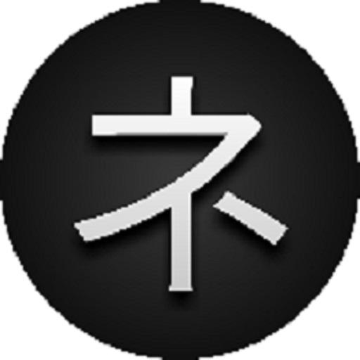 Zaxius Domain APK v2.9